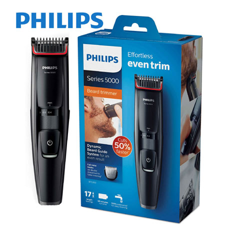 philips bt5200 13 5000 series beard and stubble trimmer with 17 length settin. Black Bedroom Furniture Sets. Home Design Ideas